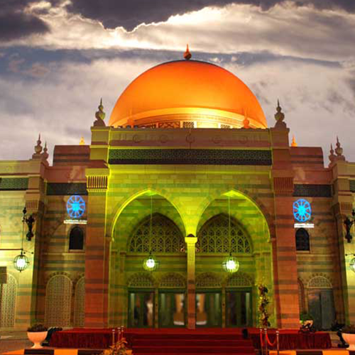 Sharjah-Islamic-Museum_2.png